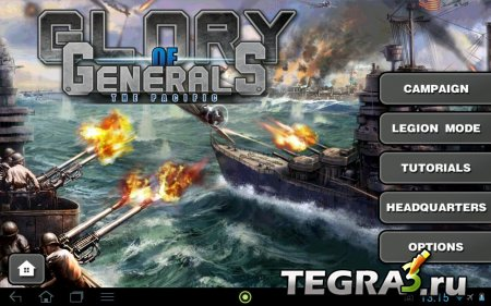 Glory of Generals: Pacific HD