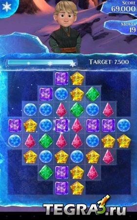 Frozen Free Fall v1.1.0 (Mod)