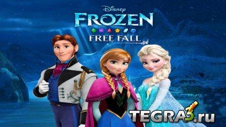 Frozen Free Fall  (Mod)