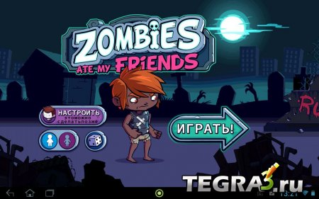Zombies Ate My Friends  (Free Shopping)