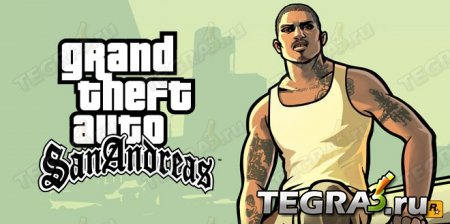 иконка Grand Theft Auto: San Andreas  + GTA: San Andreas Cheater