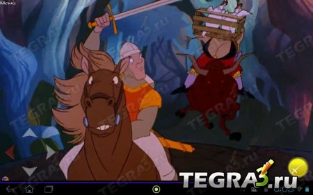 Dragon's Lair 2: Time Warp v1.000