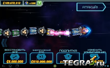 Colossatron v1.0.0 (Mod Money)