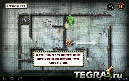 Дедушка и зомби (Grandpa and the Zombies) v1.0