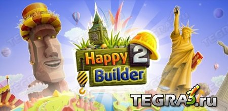 иконка Happy Builder 2
