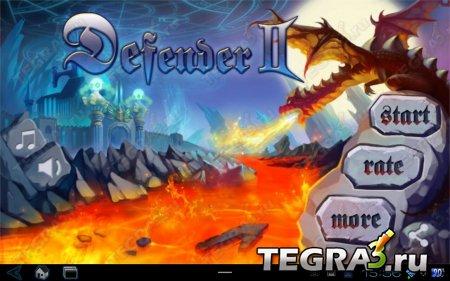 Defender II v1.4.1 [свободные покупки]