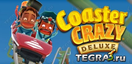 Coaster Crazy Deluxe (Kindle Tablet Edition)