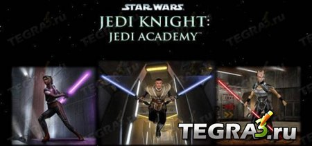 Jedi Academy Touch