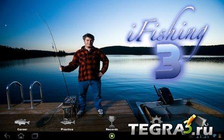 иконка i Fishing 3