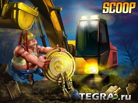 иконка Scoop Excavator