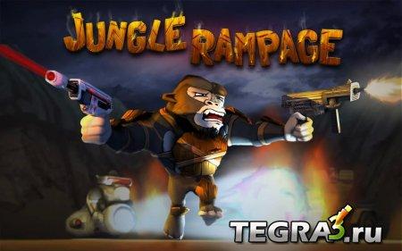 Jungle Rampage  (Mod)