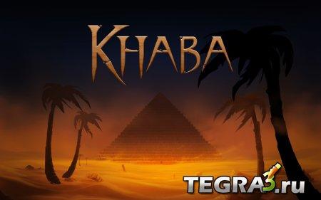 иконка Khaba