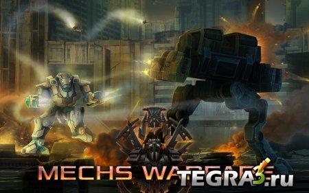 Mechs Warfare  (Mod)
