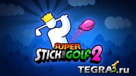 Super Stickman Golf 2  (Mod)