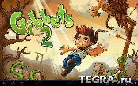 Gibbets 2 / Виселицы 2