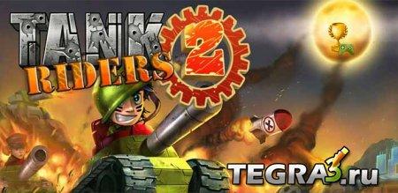 Tank Riders 2  Mod