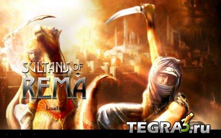иконка GA9: Sultans of Rema