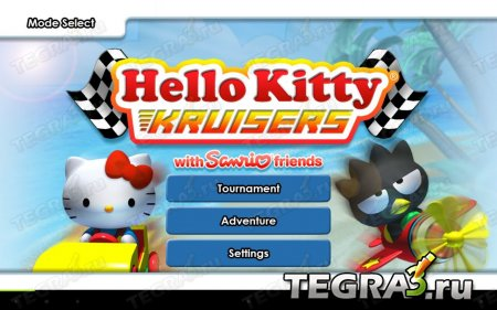 Hello Kitty® Kruisers