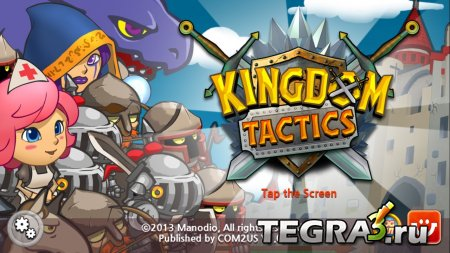 Kingdom Tactics  (Mod)