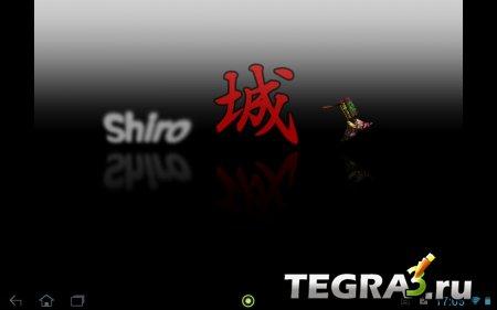 sama.van - Shiro