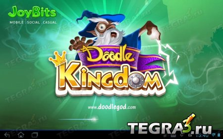 Doodle Kingdom HD FULL v.2.0.1 [Unlimited Gems]