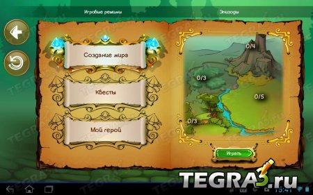 Doodle Kingdom HD FULL v.2.0.1 [Unlimited Gems]