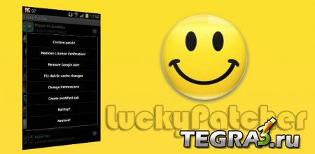 Lucky Patcher by ChelpuS  / Lucky AppManager