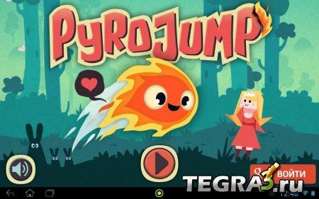 Pyro Jump  (полная версия)