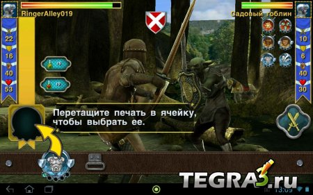 Knight Storm v1.5.4 [Много денег]