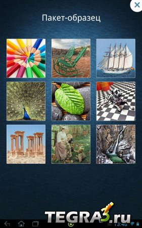 Jigty Jigsaw Puzzles v1.6 (Full)