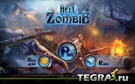 Hell Zombie v1.05 [Unlimited Coins & Gems]
