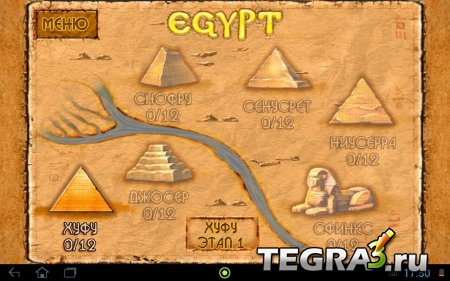 Brickshooter Egypt (Full) v1.0.0