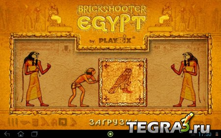 Brickshooter Egypt (полная версия)
