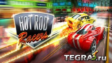 Hot Rod Racers  (mod)