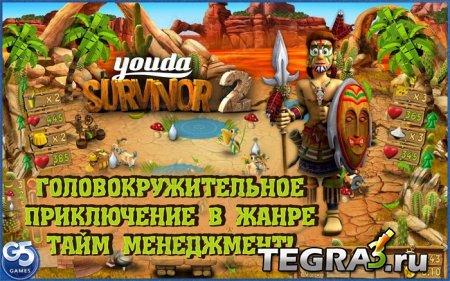Youda Survivor 2 (Youda На краю света 2)