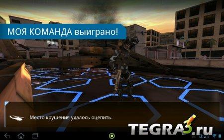Rivals at War: Firefight v1.3.2