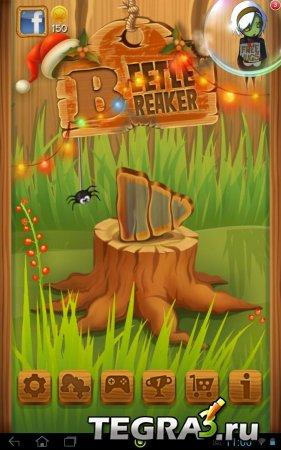 Beetle Breaker v1.0.0 (Mod)