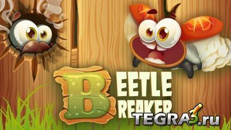 Beetle Breaker  (Mod)