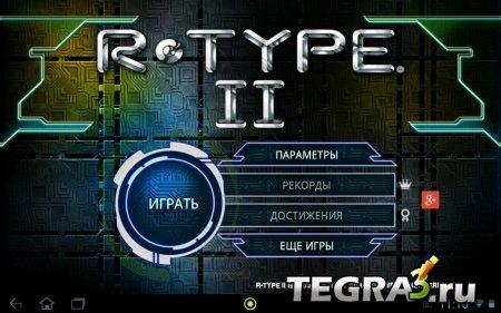 R-TYPE II v1.1.1