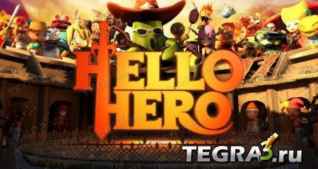 Hello Hero™  Online