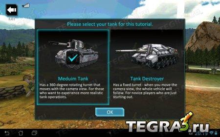 Tank Hit Steel of Honor v.1.0.1