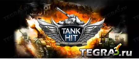 Tank Hit Steel of Honor