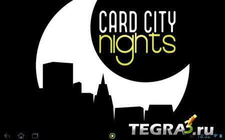 Card City Nights  (свободные покупки)