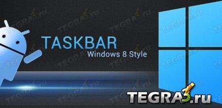 Taskbar - Windows 8 Style  Premium