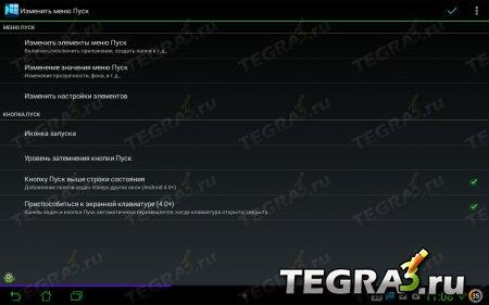 Taskbar - Windows 8 Style v3.4 Premium