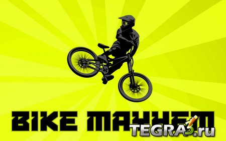 Bike Mayhem Mountain Racing  (Items Unlocked)