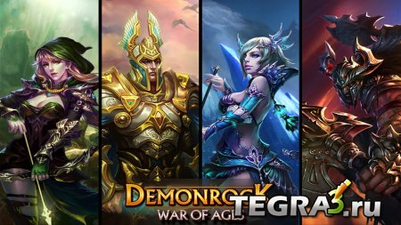 Demonrock: War of Ages