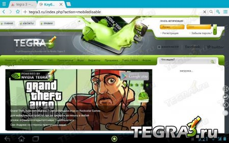 Boat Browser for Tablet v2.1.1