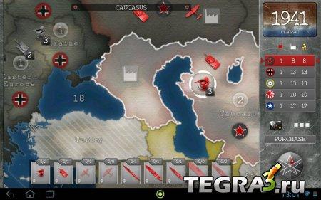 1941: World War Strategy v1.2.2
