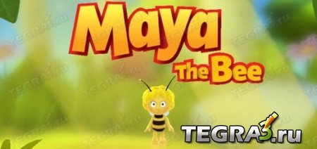 Пчела Майя: The Ant's Quest (Maya the bee: The Ant's Quest)